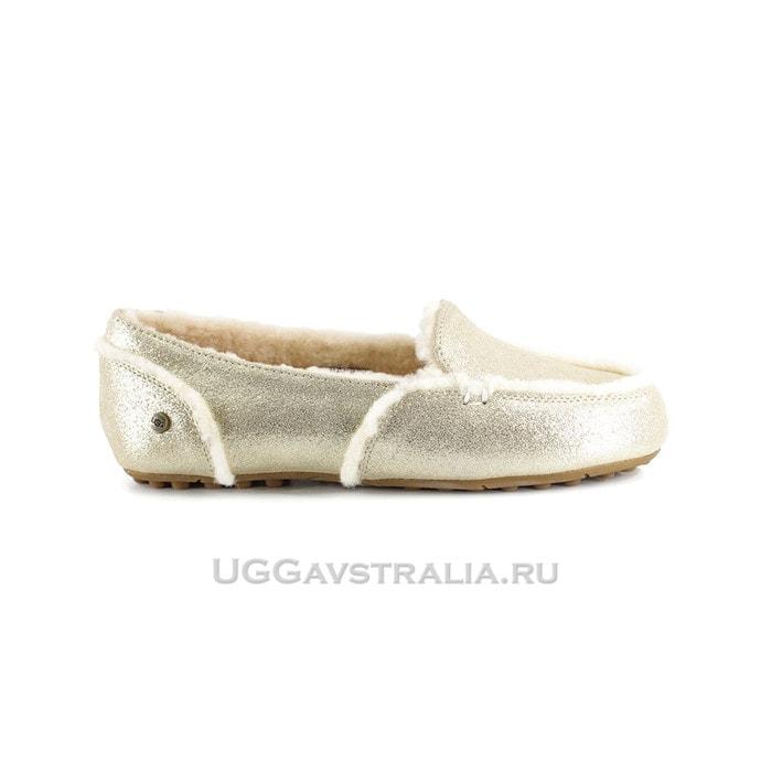 Женские мокасины UGG Hailey Loafer Platinum Gold