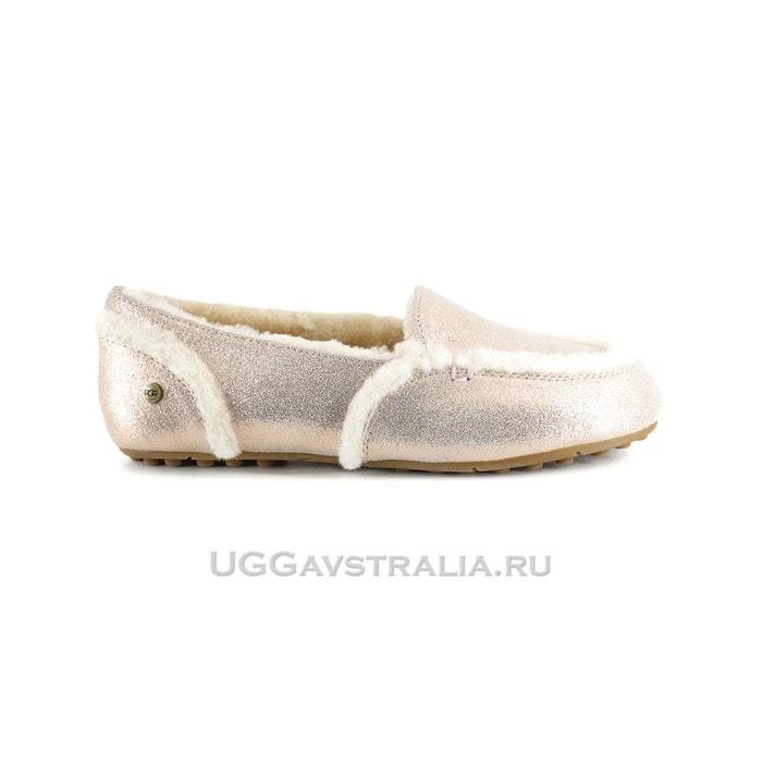 Женские мокасины UGG Hailey Loafer Rose Gold