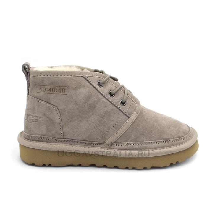 Женские ботинки UGG Neumel 40:40:40 Capuccino