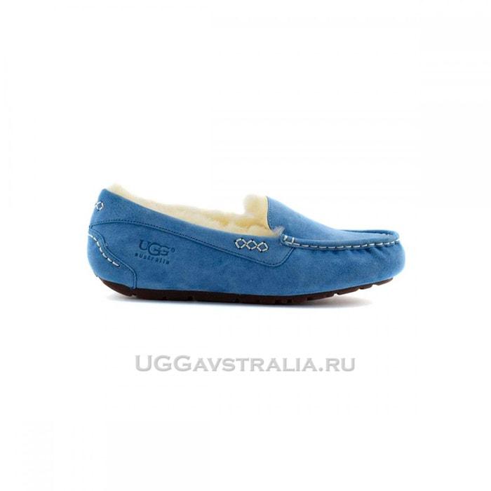 Женские мокасины UGG Ansley Electric Blue